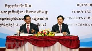 Thông cáo chung về hợp tác, phát triển biên giới Việt Nam - Campuchia