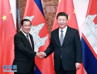 Thủ tướng Campuchia hội kiến Chủ tịch Trung Quốc Tập Cận Bình