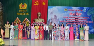 Công an tỉnh họp mặt kỷ niệm Ngày Quốc tế Phụ nữ 8-3