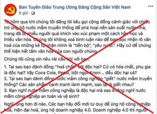 Đề nghị xử lý nghiêm Facebook giả mạo Ban Tuyên giáo Trung ương