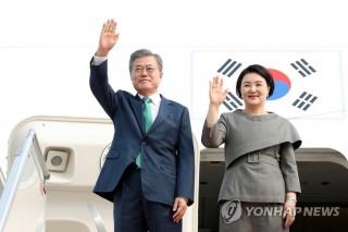 Tổng thống Hàn Quốc Moon Jae-in thăm chính thức Campuchia