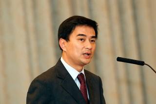 Thừa nhận thất bại, Chủ tịch Đảng Dân chủ Thái Lan Abhisit Vejjajiva tuyên bố từ chức