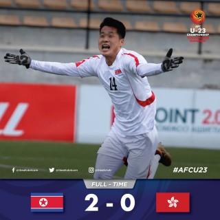 Đội tuyển U23 Triều Tiên giành vé đầu tiên dự Vòng chung kết U23 châu Á 2020