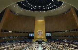 Việt Nam thảo luận về chống khủng bố tại Hội đồng bảo an Liên hợp quốc