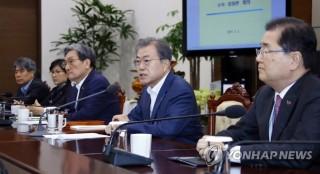 Hàn Quốc, Mỹ và Triều Tiên sẽ tiếp tục đối thoại