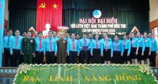 Đại hội Hội Liên hiệp Thanh niên Việt Nam TP. Bến Tre, nhiệm kỳ 2019 - 2024