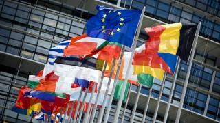 EU họp Thượng đỉnh không chính thức tại Romania bàn về các vấn đề nóng