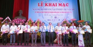 Khai mạc Ngày hội đổi mới sáng tạo tỉnh Bến Tre năm 2019