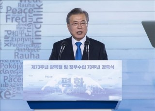 Tổng thống Hàn Quốc thay đồng loạt nhiều vị trí thứ trưởng