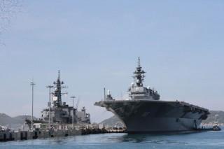 Hai tàu của lực lượng Tự vệ trên biển Nhật Bản thăm xã giao Việt Nam