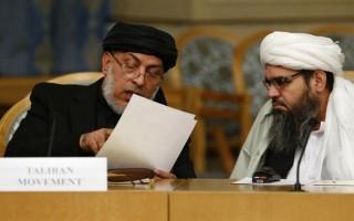 Mỹ và Taliban sẽ tiến hành vòng đàm phán lần thứ 7 vào tuần tới