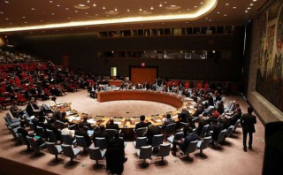 Hội đồng Bảo an Liên Hợp Quốc họp kín về vụ không kích ở Libya