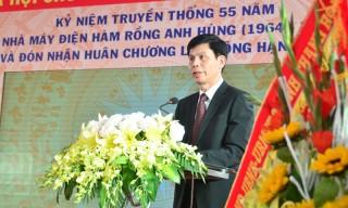 Ông Lê Anh Tuấn giữ chức Thứ trưởng Bộ Giao thông vận tải