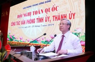Hội nghị toàn quốc công tác văn phòng Tỉnh ủy, Thành ủy tại Lào Cai