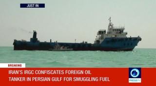 Iran bắt giữ thêm một tàu chở dầu ở Vùng Vịnh