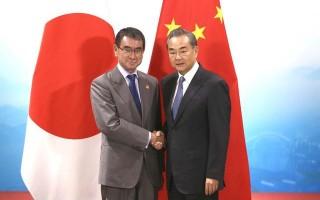 Trung Quốc đang cải thiện quan hệ với Nhật Bản và Hàn Quốc