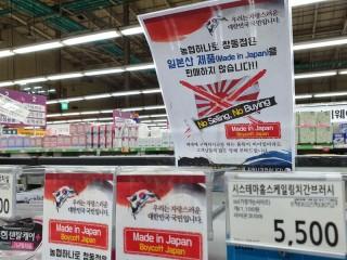Hàn Quốc phản đối các tuyên bố của Thủ tướng Nhật Bản tại hội nghị G7