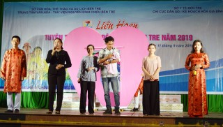 Công diễn, phát giải Liên hoan Tuyên truyền lưu động tỉnh năm 2019