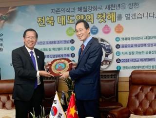 Đoàn công tác tỉnh thăm và làm việc tại Hàn Quốc