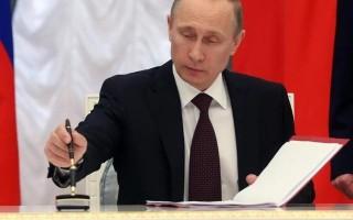 Tổng thống Nga Putin sa thải 11 vị tướng của 3 Bộ trong chính phủ