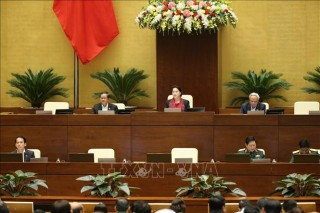 Kỳ họp thứ 8, Quốc hội khóa XIV: Thông cáo báo chí số 16