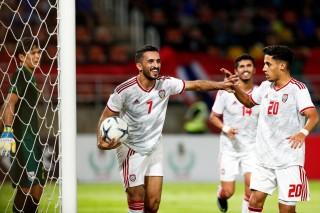 Đội tuyển Việt Nam nhận tin vui trước khi đối đầu UAE