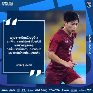 Thái Lan tin tưởng giành được 3 điểm trước đội tuyển Việt Nam