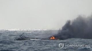 Cháy tàu cá Hàn Quốc, 6 thuyền viên Việt mất tích