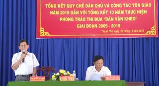 """Thạnh Phú tổng kết 10 năm thực hiện phong trào thi đua """"Dân vận khéo"""""""