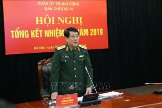 Ban Chỉ đạo 35 Quân ủy Trung ương xác định nhiệm vụ trọng tâm năm 2020