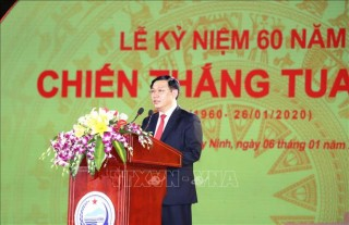 Lễ kỷ niệm 60 năm chiến thắng Tua Hai lịch sử