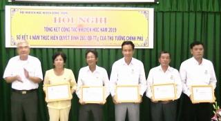 Hội Khuyến học Giồng Trôm tổng kết năm 2019