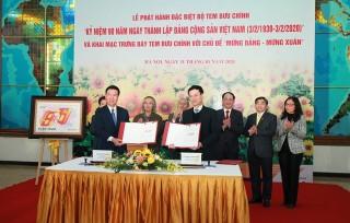 Phát hành bộ tem ''Kỷ niệm 90 năm thành lập Đảng Cộng sản Việt Nam''