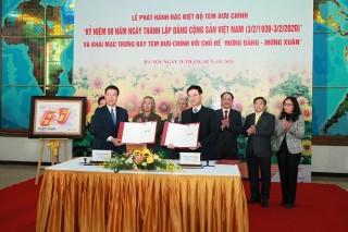 """Phát hành bộ tem """"Kỷ niệm 90 năm thành lập Đảng Cộng sản Việt Nam"""""""