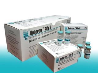 Thuốc chống virus của Cuba hiệu quả trong việc điều trị COVID-19