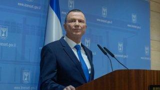 Chủ tịch Quốc hội Israel từ chức