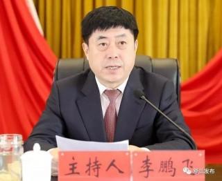 """Trung Quốc miễn nhiệm Bí thư thành ủy nơi có """"ổ Covid-19"""" cộng đồng"""