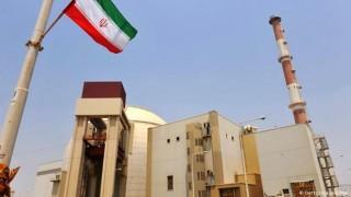 Anh, Pháp, Đức phản đối Mỹ dừng miễn trừ trừng phạt liên quan tới Iran