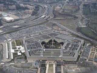 Ủy ban Thượng viện Mỹ công bố dự luật quốc phòng trị giá 740 tỷ USD