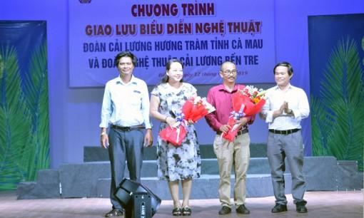 Giao lưu nghệ thuật Đoàn Nghệ thuật Cải lương Bến Tre - Cà Mau