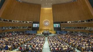 Lễ kỷ niệm 75 năm Ngày ký Hiến chương Liên Hợp Quốc