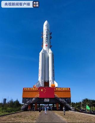 Trung Quốc chuẩn bị phóng tên lửa Trường Chinh 5
