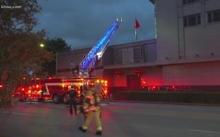 Mỹ yêu cầu Trung Quốc đóng cửa lãnh sự quán ở Houston