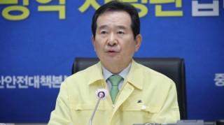 Hàn Quốc sửa luật, yêu cầu người nước ngoài trả chi phí điều trị