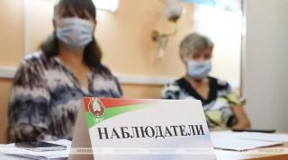 Cử tri Belarus đi bỏ phiếu bầu cử Tổng thống