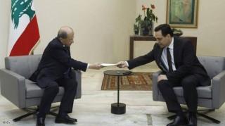 Thủ tướng Lebanon từ chức