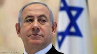 Israel sẽ ký kết thỏa thuận hòa bình với các nước Arab khác