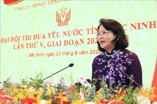 Phó chủ tịch nước dự Đại hội Thi đua yêu nước tỉnh Bắc Ninh