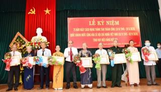 TP. Bến Tre họp mặt kỷ niệm 75 năm Cách mạng Tháng Tám và Quốc khánh 2-9
