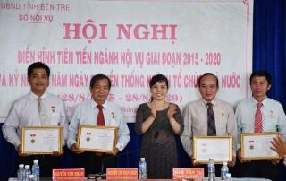 Hội nghị điển hình tiên tiến ngành nội vụ giai đoạn 2015 - 2020